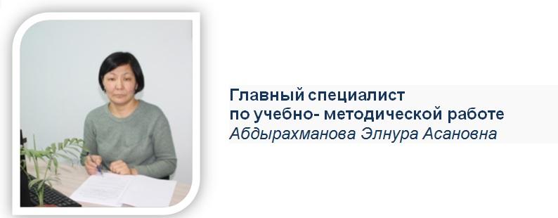 nbaevna