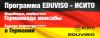 2020-05-21_eduviso_banner-website-isito